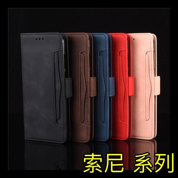 【萌萌噠】SONY Xperia1 III / Xperia10 III 復古皮紋 多卡槽側翻皮套 可磁扣支架 全包軟殼 手機殼 手機套