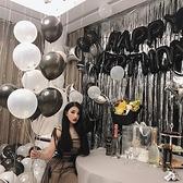 生日布置浪漫婚房派對驚喜兒童裝飾用品氣球【步行者戶外生活館】