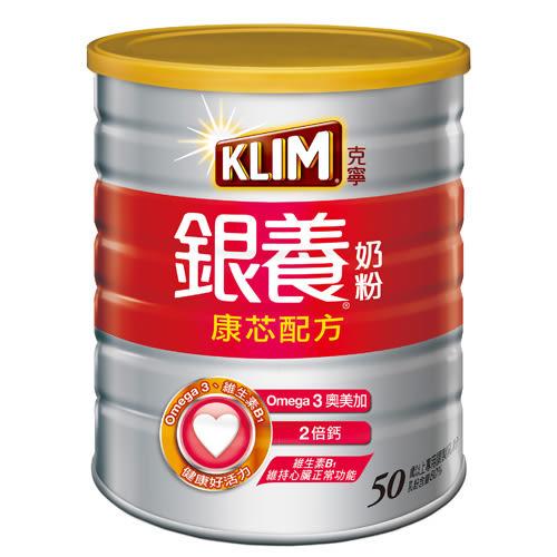 克寧銀養奶粉-康芯配方1.5kg【愛買】