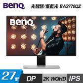 【BenQ】 EW2770QZ 27型 2K QHD光智慧螢幕 【贈保冰保溫袋】