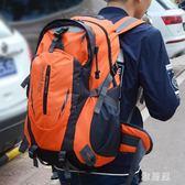 登山包男戶外旅游背包雙肩旅行包女防水書包大容量休閒輕便運動包 BP1385【雅居屋】