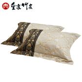 【皇家竹炭】養生優眠枕(一對)★含純炭顆粒