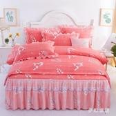 韓版床裙四件套公主風蕾絲床裙防棉床單被套被罩床上用品三4件套 qf37235【夢幻家居】