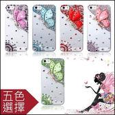 蘋果 XR XS Max IPhoneX IX I8 Plus I7 I6S 手機殼 水鑽殼 客製化 訂做 蝴蝶天使
