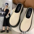 厚底半拖鞋 包頭半拖鞋女新款時尚百搭厚底坡跟懶人穆勒拖鞋外穿半托單鞋 智慧 618狂歡