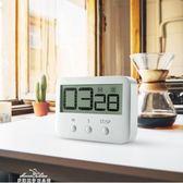 大屏幕冰箱貼正倒計時器 美容烹飪廚房寫作業立式計時提醒器「夢娜麗莎精品館」