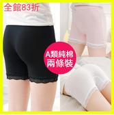 夏裝女童安全褲純棉女寶寶保險褲中大童蕾絲短褲兒童防走光內褲