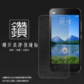 ◆鑽石螢幕保護貼MIUI Xiaomi 紅米機保護貼軟性鑽貼鑽面貼保護膜