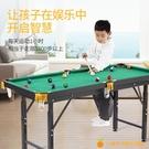 撞球桌臺球桌兒童迷你小桌球超大號玩具生日...