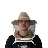 牛仔防蜂帽 養蜂防護服網蜜蜂帽