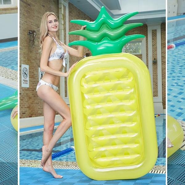成人菠蘿游泳圈女浮排超大充氣
