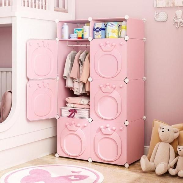 兒童衣柜收納柜加厚寶寶嬰兒零食大號省空間儲物柜【美鞋公社】