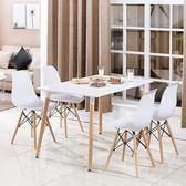 伊姆斯椅子現代簡約懶人家用靠背凳子簡易餐椅成人北歐書桌椅zg【免運直出】