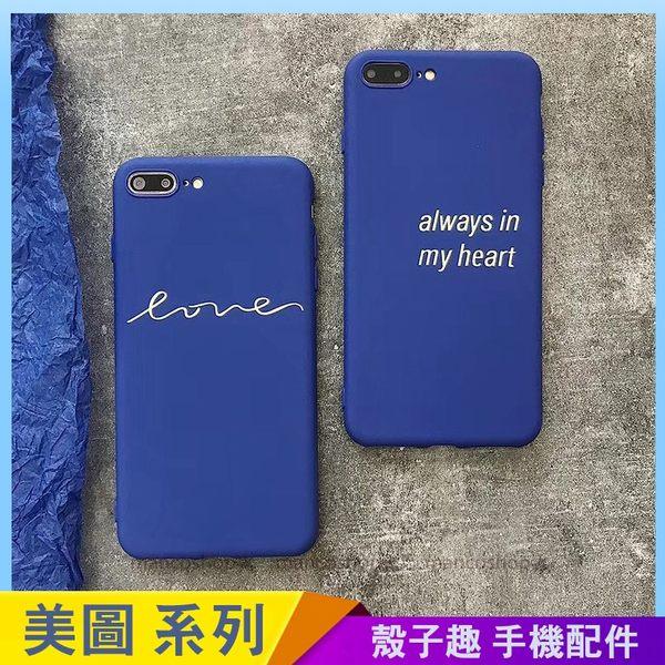 簡約英文 美圖Metiu T9 T8 T8S M8 M8S M6 手機殼 藍色手機套 保護殼保護套 防摔軟殼
