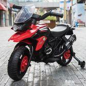 嬰兒童電動車摩托車三輪車可坐小孩童車歲寶寶玩具車可坐人男女寶igo     易家樂