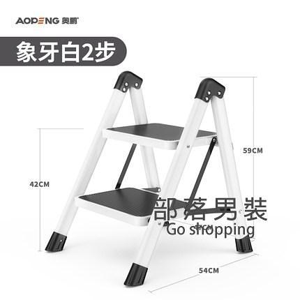 折疊梯 梯子家用折疊伸縮人字梯室內多功能爬梯加厚樓梯三四步小梯凳T