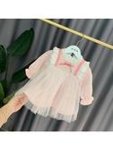女童洋裝 女寶寶公主裙女童秋裝新款洋裝蓬蓬紗兒童裙子小童衣服洋氣 小天後