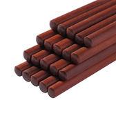 不發霉實木筷子無漆無蠟家用 紅木筷子家庭裝