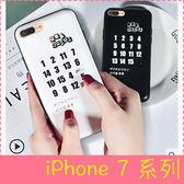 【萌萌噠】iPhone 7 / 7 Plus  童年遊戲 16宮格經典數字拼圖保護殼 燒腦遊戲 全包軟殼 手機殼 手機套