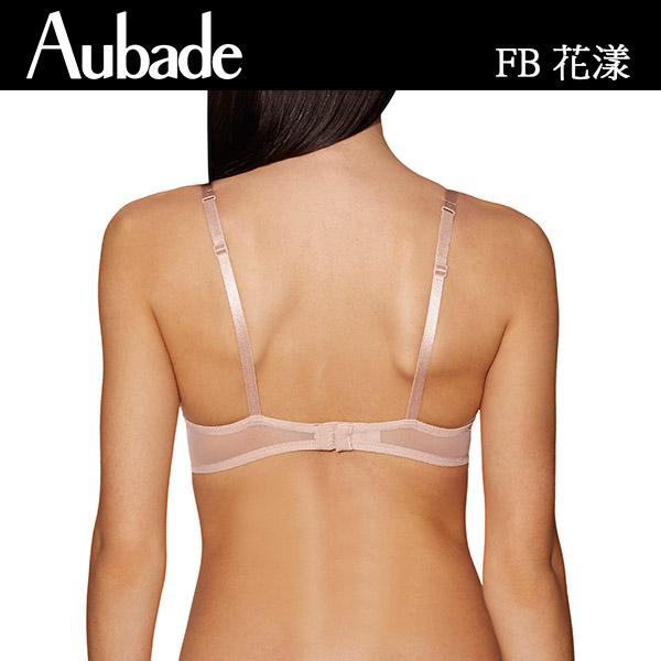 Aubade-薄襯蕾絲內衣(樣品)FB