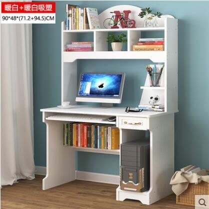 M-【億家達】電腦桌台式 簡易寫字桌簡約書桌書架組合家用臥室辦公桌子(B款90cm暖白吸塑面)