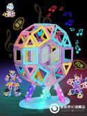 二代磁力片兒童益智玩具3-6-7-8-10歲男孩女孩吸鐵石拼裝磁鐵積木