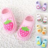 繽紛水果立體寶寶學步止滑室內鞋襪 皮革 水果 幼兒止滑鞋襪
