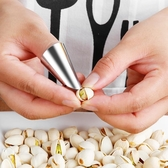 廚房神器不銹鋼剝毛豆神器切菜護指器采摘器防切手護手鐵指甲套剝殼工具 芭莎