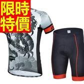自行車衣 短袖 車褲套裝-排汗透氣吸濕暢銷風靡男單車服 56y55【時尚巴黎】