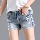 高腰破洞毛邊牛仔短褲女年夏季新款潮薄款韓版顯瘦寬鬆熱褲 雙十二全館免運