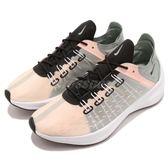 【五折特賣】Nike 慢跑鞋 Wmns EXP-X14 米百 綠 透明鞋面設計 女鞋 舒適緩震 運動鞋【PUMP306】 AO3170-300