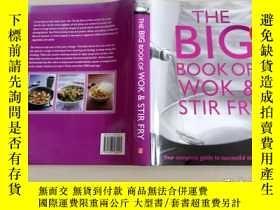 二手書博民逛書店THE罕見BIG BOOK OF WOK & STIR FRYY