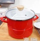 蒸籠 20cm 4L 加厚琺瑯搪瓷加高湯鍋 蒸鍋 燃氣電磁爐通用 童趣屋