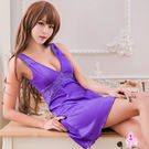 迷情紫羅蘭深V誘惑柔緞睡衣 星光密碼A043