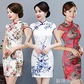 短款旗袍2021年新款年輕款少女夏季中國風日常可穿小個子連衣裙 蘿莉新品