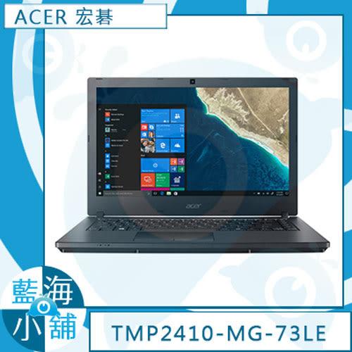 ACER 宏碁 TravelMate TMP2410-MG-73LE 14吋筆記型電腦 (7代Core i7/8GB/940MX-2G獨顯/W10P)