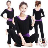 瑜伽服秋新品中長袖瑜伽服套裝瑜珈服女士健身服愈加服三件套全館免運