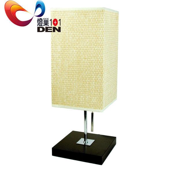 日式禪風 神奈川木質桌燈【 燈巢1+1】 燈具。Led居家照明。桌立燈 07049580