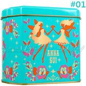 ☆17go☆ ANNA SUI 安娜蘇 花園精靈寶盒