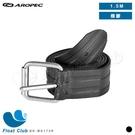 【AROPEC】1.5M 橡膠配重帶 潛水配重帶 不鏽鋼針配重帶 黑 1.5公尺 BK-MS173R 原價990元