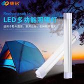 帳篷燈 LED充電磁鐵吸附帳篷露野營應急馬燈家用超亮戶外照明停電太陽能  宜室家居