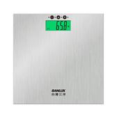 SANLUX台灣三洋數位BMI體重計-生活工場
