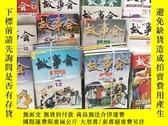二手書博民逛書店罕見故事會1985年.1986年、1987年、1989年、1990年、1991年、1992年、1993年、1994