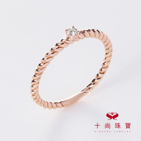 City 系列 - 天然鑽石玫瑰金尾戒  十尚珠寶