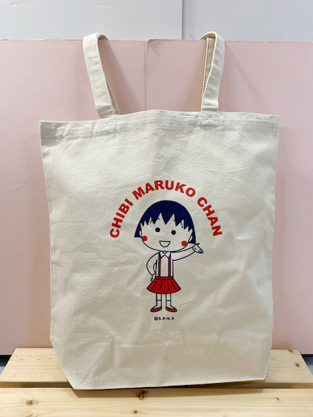【震撼精品百貨】CHIBI MARUKO CHAN_櫻桃小丸子~小丸子肩背包/手提袋-哈囉#56270