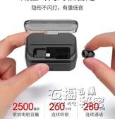 Doremi J18隱形藍芽耳機單耳無線迷你超小運動入耳式微型蘋果oppo頭戴vi 衣櫥秘密
