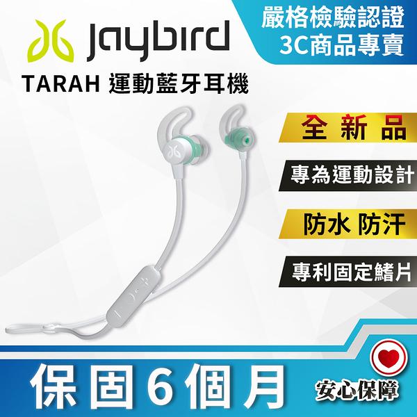 【創宇通訊│全新品】保固6個月 Jaybird – TARAH 運動藍牙耳機 專為運動設計 健身推薦 開發票