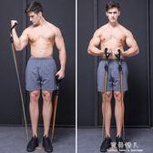 彈力繩拉力繩鍛煉訓練胸肌擴胸臂力練臂肌男女阻力帶健身器材家用 完美情人精品館