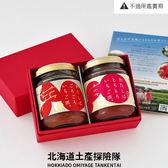 「日本直送美食」[小川農場] 草莓手工果醬組~ 北海道土產探險隊~