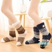 暖腳襪 冬天暖腳神器床上暖足暖腳襪辦公室睡覺被窩不插電宿舍腳底 5色